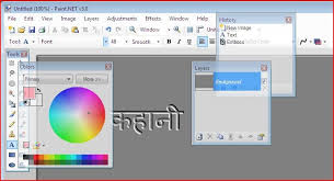 tech trouble best paint program that works in unicode characters