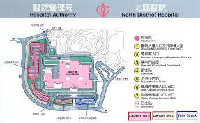 layout map of north district hospital