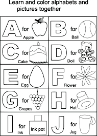 abc pages to print best of abc coloring pages images printable alphabet coloring