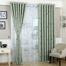 Curtains Online Shopping Flower Design Curtains Online Shopping The World Largest Flower