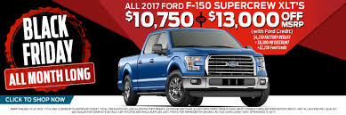 ford raptor baton ford dealer baton and used car dealership ford loans