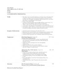 cover letter sample resume retail customer service retail customer