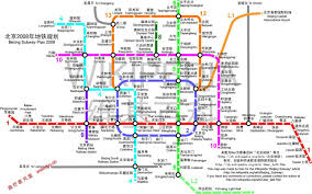 Ttc Map First Time Taking The Subway Today Help Redflagdeals Com Forums