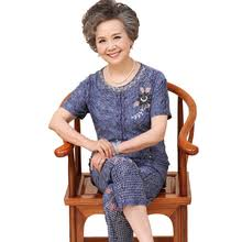 clothing for elderly popular elderly clothes buy cheap elderly clothes lots from china