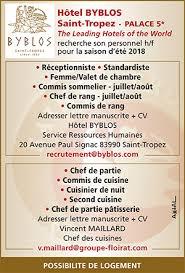 offre emploi commis de cuisine commis de salle var 83 les offres d emploi