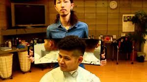 japanese barber shop youtube