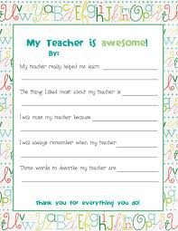 end of year teacher card send this to all the kids to fill out