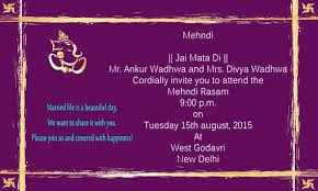 marriage invitation card hindu wedding invitation cards apk free social app for