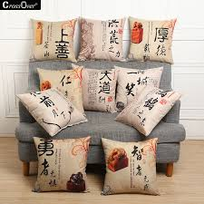 Another Name For A Sofa Another Word For Sofa Cushions Nrtradiant Com