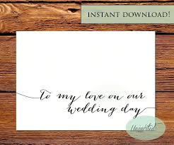 To My Bride On Our Wedding Day Card To My Groom Card Instant Download To My Bride To My Groom On