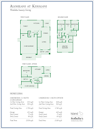 Pono Kai Resort Floor Plans by Alohilani At Kehalani For Sale Wailuku Real Estate Homes