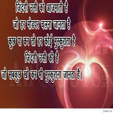 marriage quotations in indian quotes wallpapers images about of sad married quotes in 1 jpg
