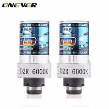 nissan almera n16 xenon high quality wholesale halogen lighting for car from china halogen