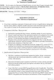 Computer Skills On Sample Resume Resume Computer Skills Example Resume Cv Cover Letter