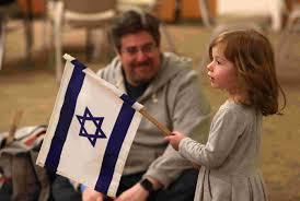 israel s independence day celebration at jcc