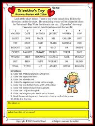 valentines day reading language arts language and english language