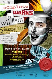 the garden theatre presents the complete works of william shakespeare