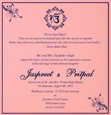 sikh wedding cards 54 beautiful sikh wedding cards wedding idea