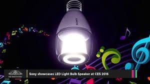 Led Light Bulb Speaker Sony Led Light Bulb Speaker Price U0026 Specification Youtube