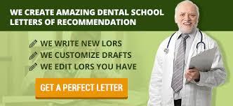 dental letter of recommendation dental personal