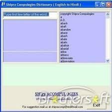 hindi english dictionary free download full version pc download free shipra english to hindi dictionary shipra english to