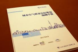 china u0027s 1st 3rd party air quality attainment planning manual