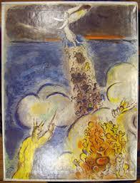 passover book haggadah mar chagall chagall s passover haggadah book ebay