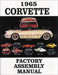 1963 1965 chevy corvette rochester fuel injection service manual