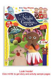 night garden magazine