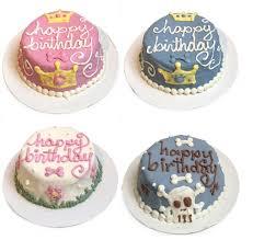 dog birthday cake personalized dog birthday cake princess cake designer series