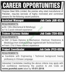 diploma holder peoples steel mills limited 2018 for assistant manager