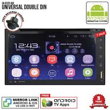 mirror link android buy universal sky navi 7 android din gps dvd cd usb