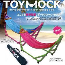 doubleheart rakuten global market toy mock anywhere easy