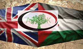 Palistinian Flag Association Of The Palestinian Community In The Uk