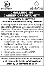 quantity surveyor job peshawar alliance health pvt ltd job