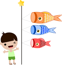 Japanese Fish Flag Carp Kite Clipart Alleghany Trees