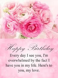 last 24 hours birthday cards birthday u0026 greeting cards by