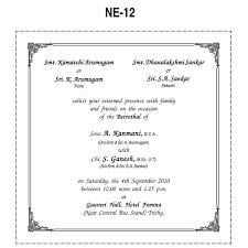 kannada wedding invitation cards ideas 21 sunflower wedding