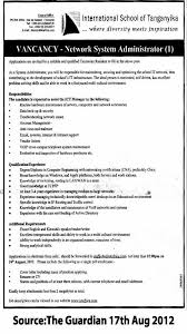 System Administrator Resume Template Cover Letter Security Job Custom Academic Essay Editing Service