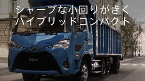 lamborghini truck 2017 toyota yaris debuts in japan gets turned into lamborghini