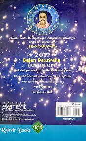 horoscope 2017 your complete forecast bejan daruwalla nastur