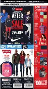 after sales 2017 clearance sales deals