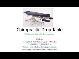 chiropractic drop table technique chiropractic drop table chiropractic adjustment table adjustment