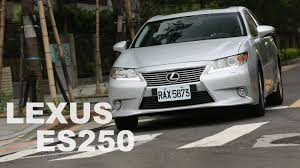 lexus gs250 vs mercedes e250 大器天成lexus es250 特別企劃 youtube