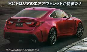 lexus cars 2014 lexus cars news 2014 lexus rc f realistically rendered