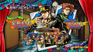 jojo s bizarre adventure jojo u0027s bizarre adventure eyes of heaven demo hits ps4 in japan