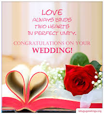 wedding wishes greetings wedding greeting 1 telugu greeting cards telugu wishes messages