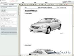 lexus ls 460 ls 460l rus repair manual order u0026 download