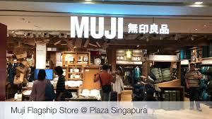 muji flagship store plaza singapura youtube