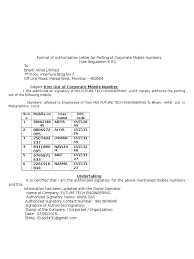 format of authorization letter for porting of corporate mobile